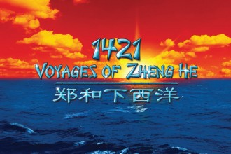 1421 Voyages Of Zheng He Slot Logo