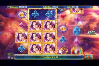 Xing Guardian Slot Free Spins Wild Win