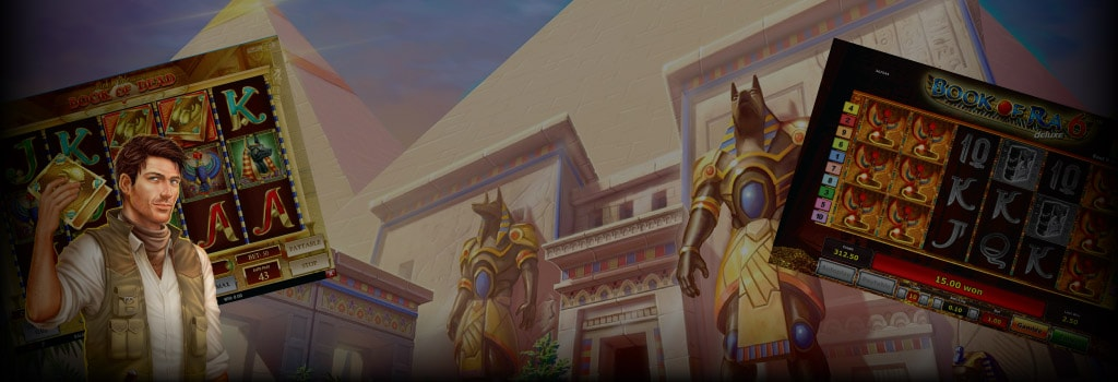 Ancient Egypt Slots Background